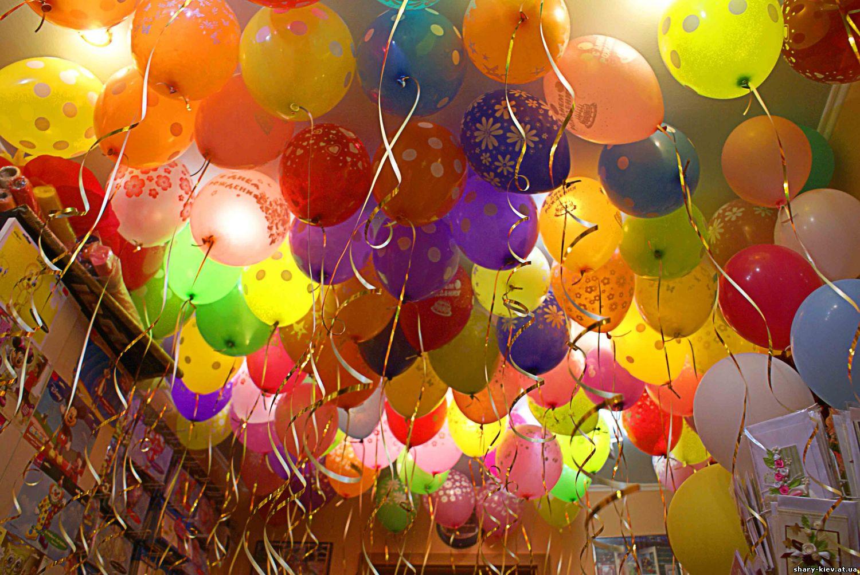 Воздушные шарики для дня рождения