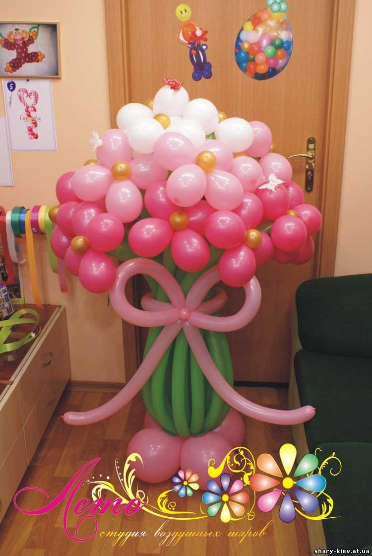 Маме подарок на день рождения из шаров 63