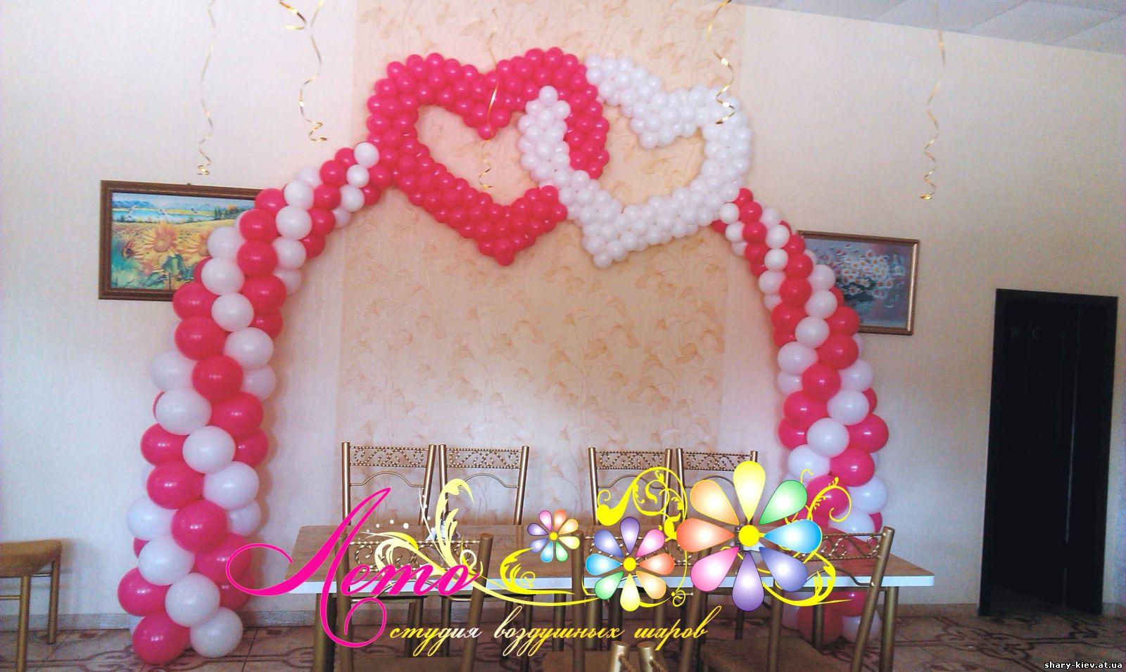 Два сердца из шаров на свадьбу своими руками